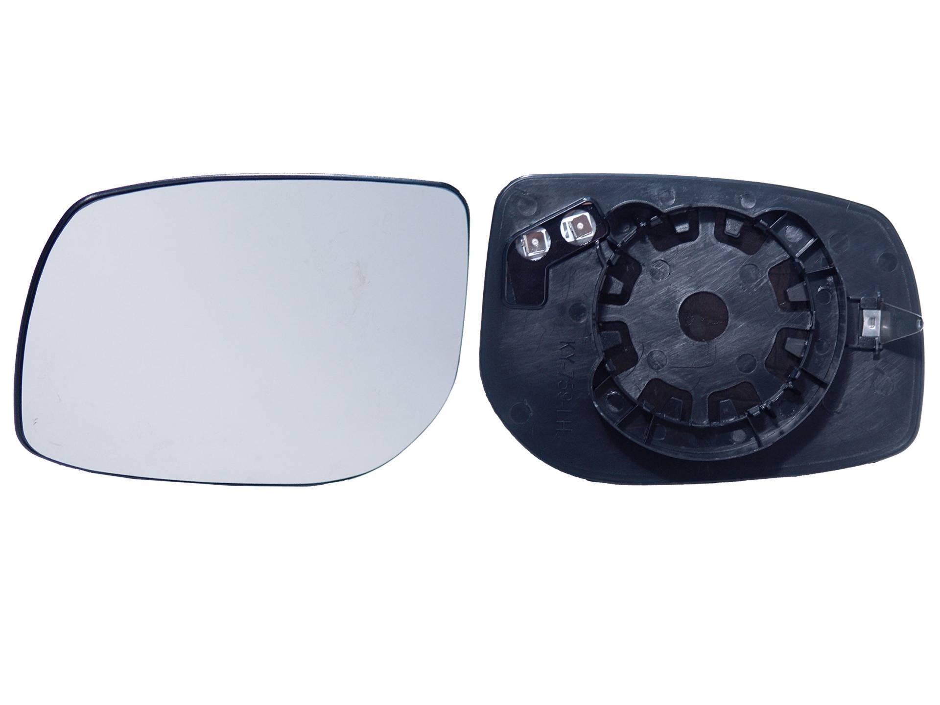 Spiegelglas Glas Außenspiegel Seitenspiegel Rechts 6432103